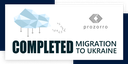 prozorro_completed_migration_to_ukraine.png